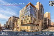 کاملترین رساله طراحی دانشکده دندانپزشکی با رویکرد معماری پایدار