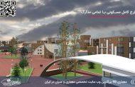 پروژه مجتمع مسکونی با تمامی مدارک