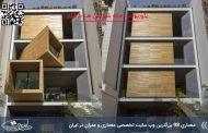 پاورپوینت خانه شریفی ها همراه با فیلم
