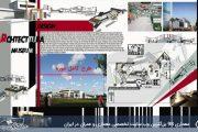 پروژه کامل طراحی موزه ( اتوکد - شیت بندی )