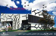 پروژه معماری موزه جنگ کامل