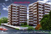 پروژه مجتمع مسکونی 16 طبقه با تمامی مدارک