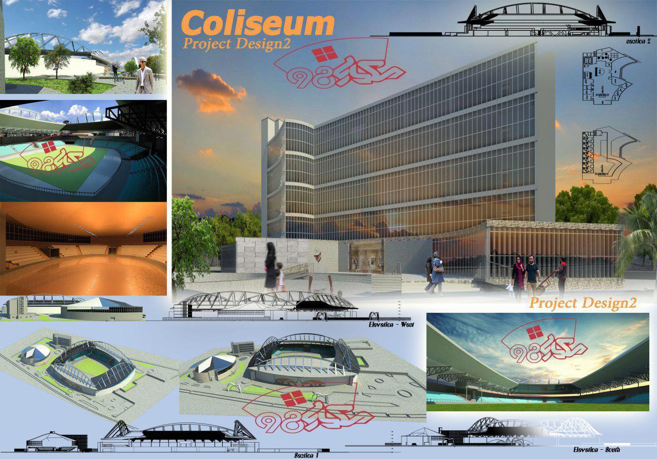 پروژه استادیوم فوتبال با جزئیات