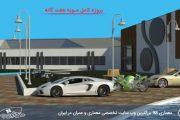 پروژه معماری موزه هفت گانه کامل