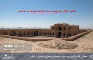 دانلود رایگان پاورپوینت مرمت کاروانسرای روستای مهر خراسان