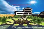 پروژه کامل مدرسه ابتدایی 6 کلاسه با تمامی مدارک