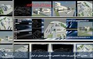 دانلود رایگان پروژه پارک فناوری