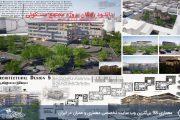 دانلود رایگان پلان مجتمع مسکونی طرح 5 ( اتوکد - شیت بندی )