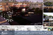 پروژه معماری هنرستان با مدارک کامل