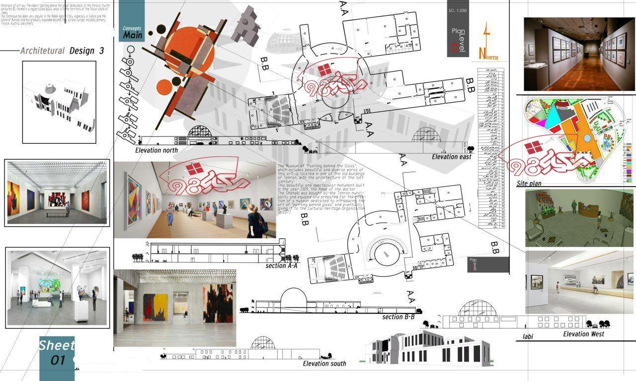 پلان موزه نقاشی با جزئیات
