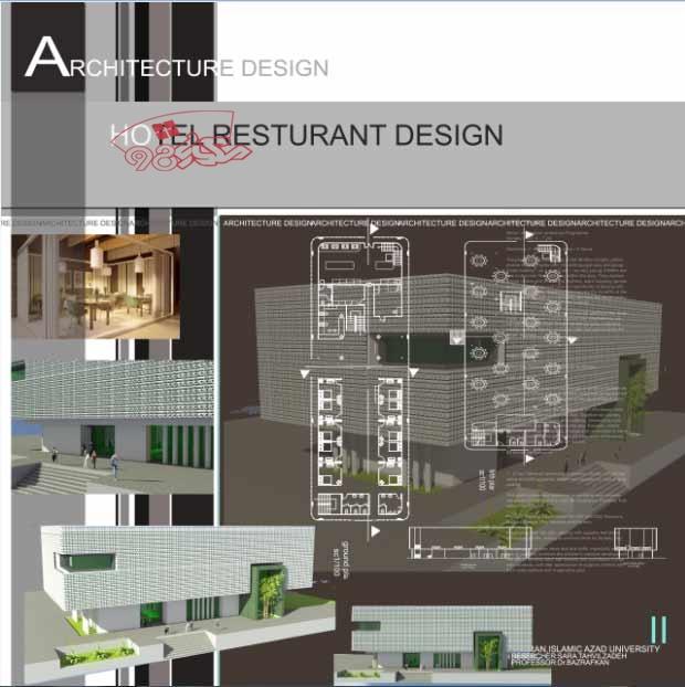 پروژه طراحی هتل رستوران