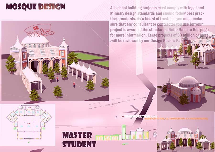 پروژه معماری مسجد زیبا