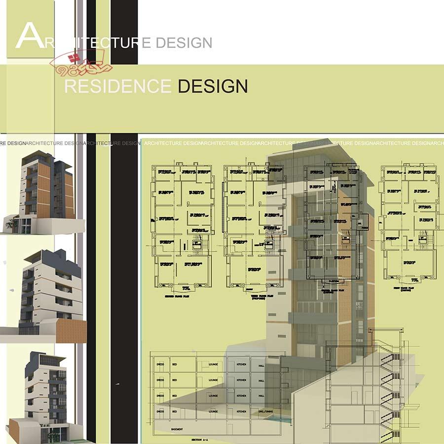 طراحی خوابگاه دانشجویی آپارتمانی کامل