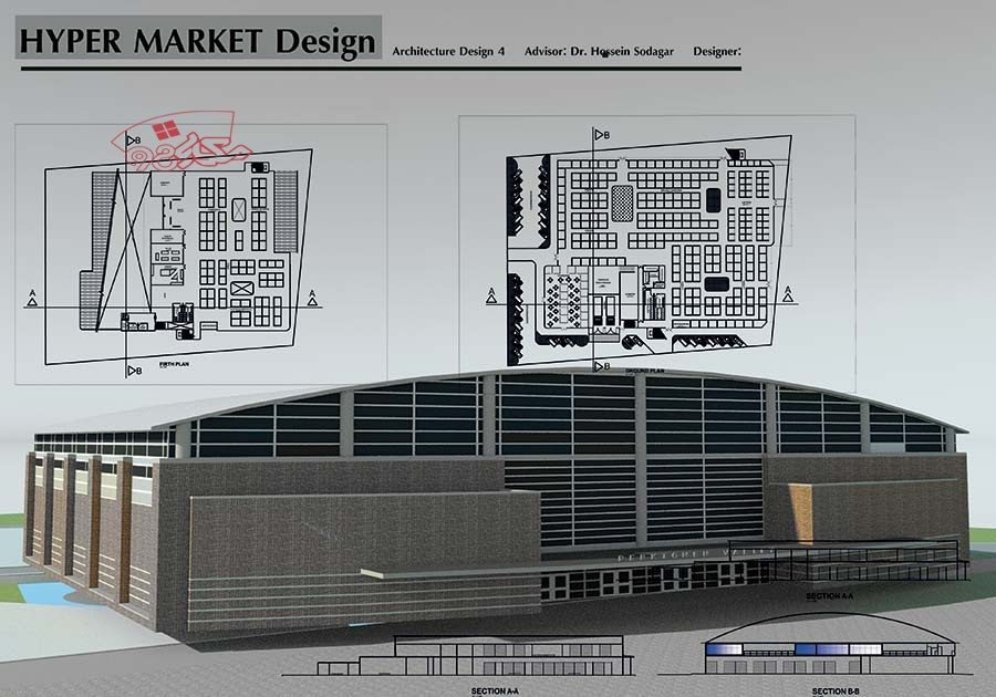 پروژه هایپر مارکت
