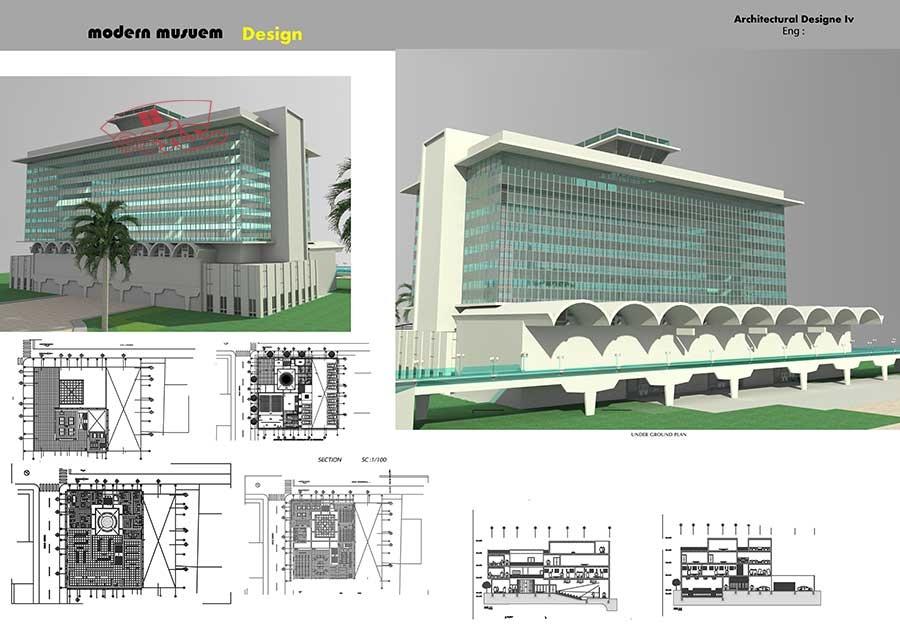 پروژه موزه مدرن
