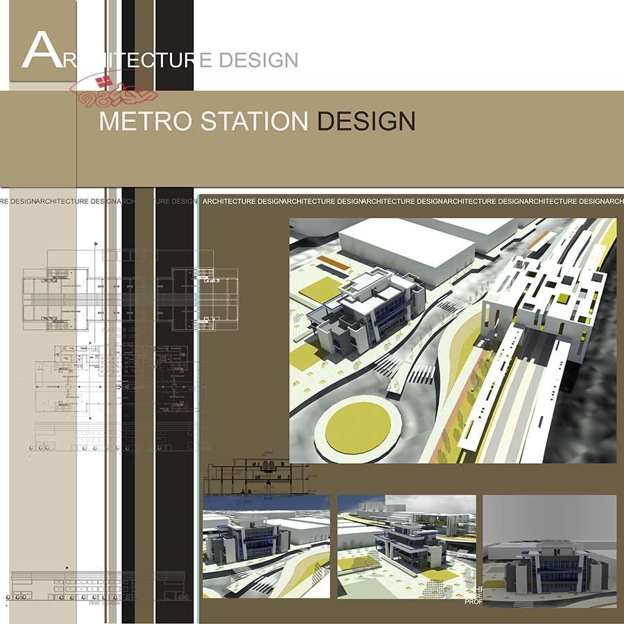 پروژه طراحی ایستگاه مترو