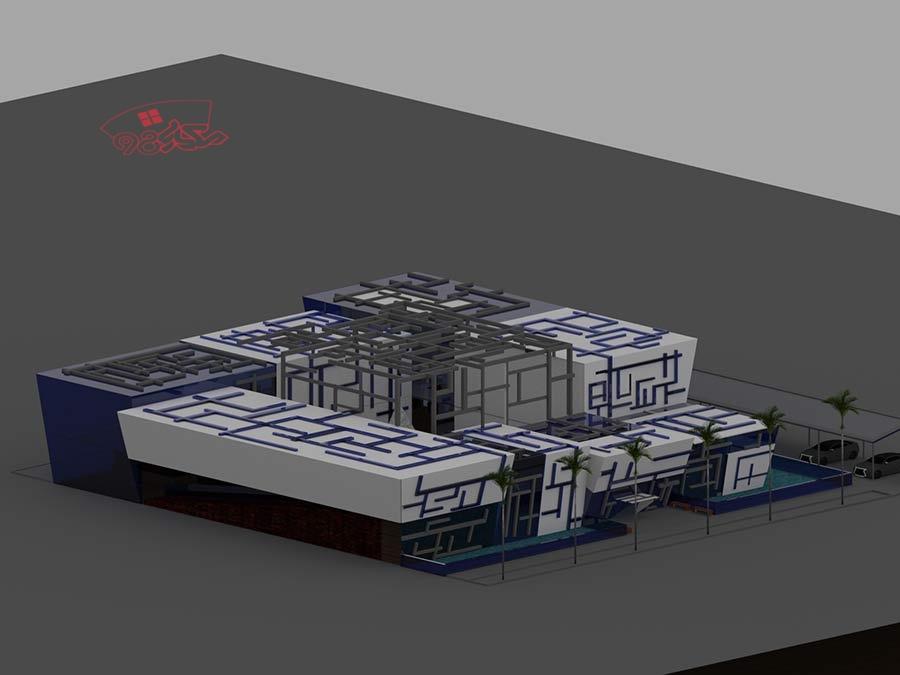 طرح معماری مرکز تحقیقاتی و نمایشگاهی