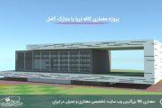 پروژه معماری کافه تریا با تمام مدارک و جزئیات