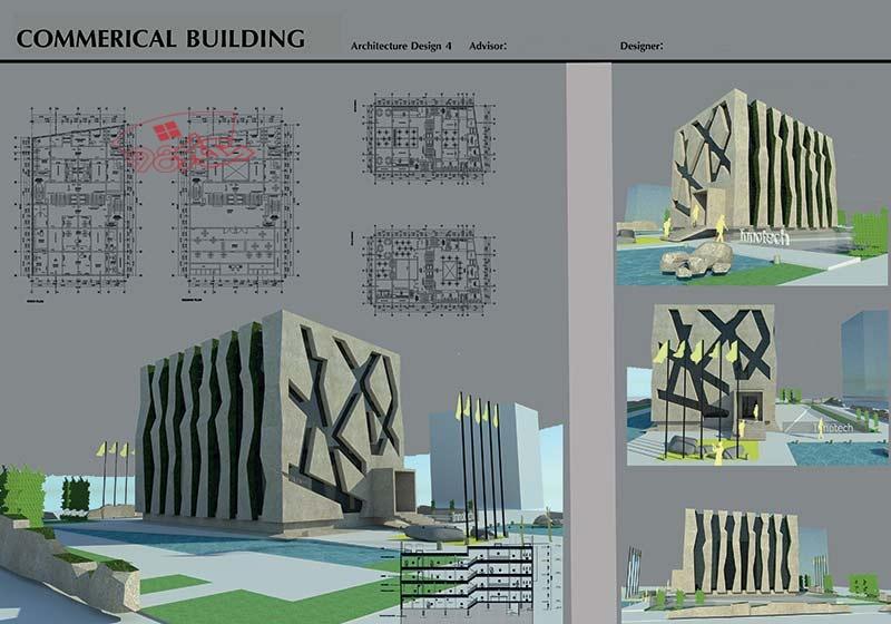 طرح اماده معماری مجتمع تجاری زیبا با جزئیات