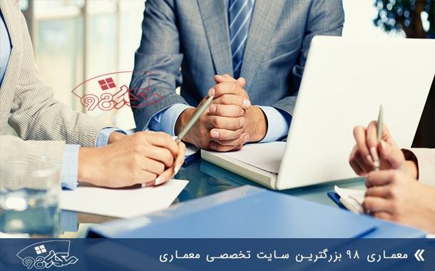 بهترین سایت آموزش انلاین در ایران و خاورمیانه