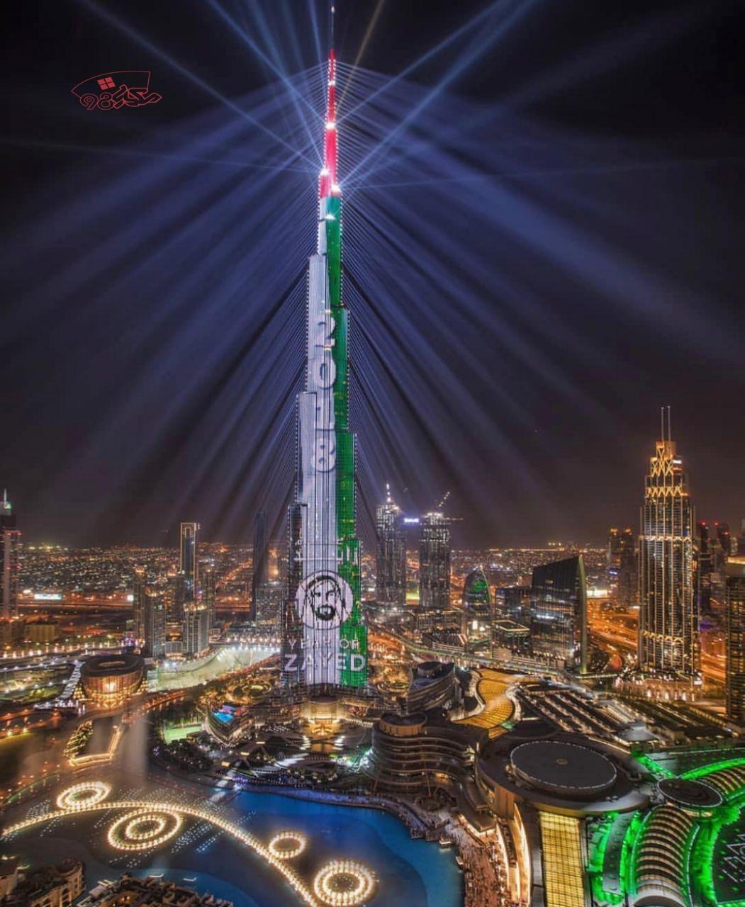 پاورپوینت بررسی معماری برج خلیفه دبی