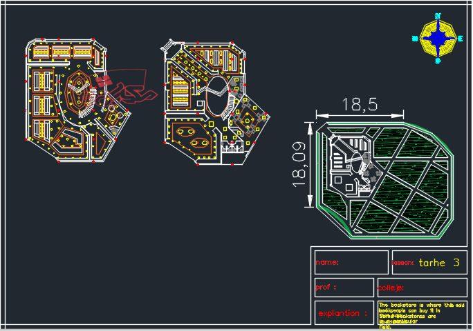 نمونه پروژه طراحی کتابخانه