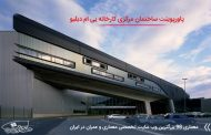 کاملترین پاورپوینت ساختمان مرکزی کارخانه BMW با پلان