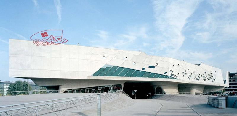 پاورپوینت معماری مرکز علمی فائنو
