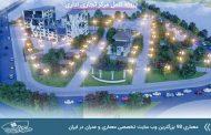 پروژه طراحی مرکز تجاری اداری ( مدارک کامل )