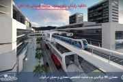 دانلود رایگان پاورپوینت برنامه فیزیکی ایستگاه راه آهن