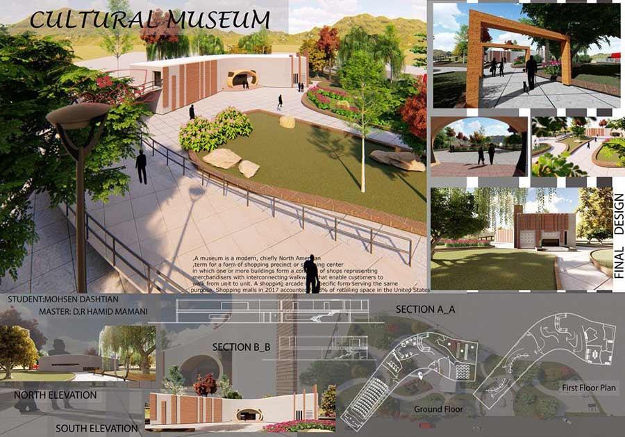 پروژه آماده طراحی موزه فرهنگی