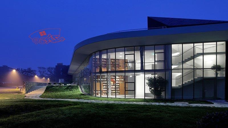 دانلود پاورپینت مرکز فرهنگی جیهوا در چین