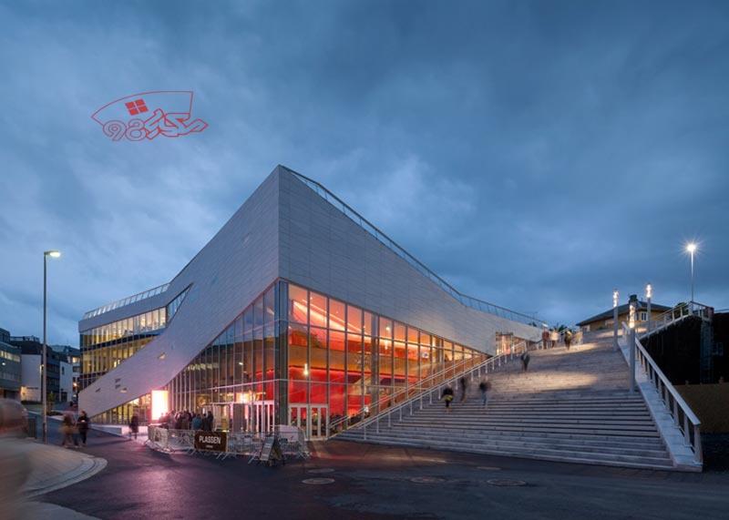 پاورپوینت کامل فرهنگسرا پلاسن نروژ
