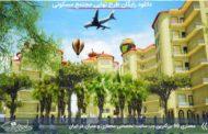 دانلود رایگان پروژه طرح نهایی مجتمع مسکونی