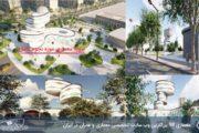 پروژه معماری موزه نجوم ( کد، تری دی، شیت )