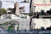 دانلود رایگان پروژه سفارتخانه ( کد ، شیت )