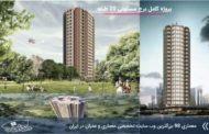 پروژه برج مسکونی 20 طبقه ( کد ، شیت ، تری دی )