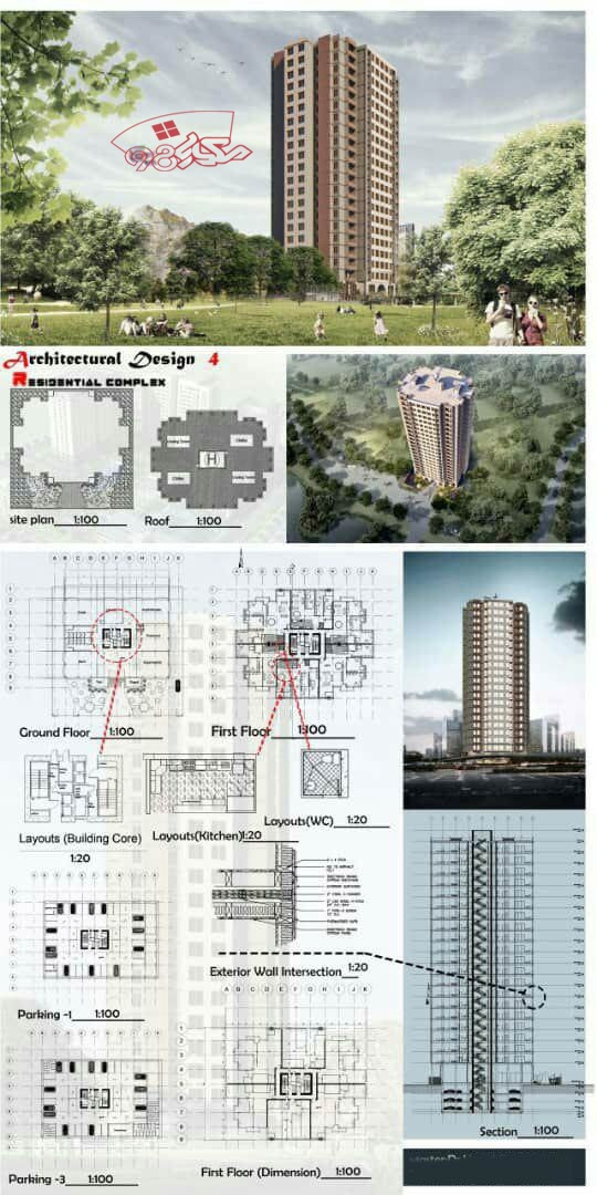 طرح آماده برج مسکونی 20 طبقه