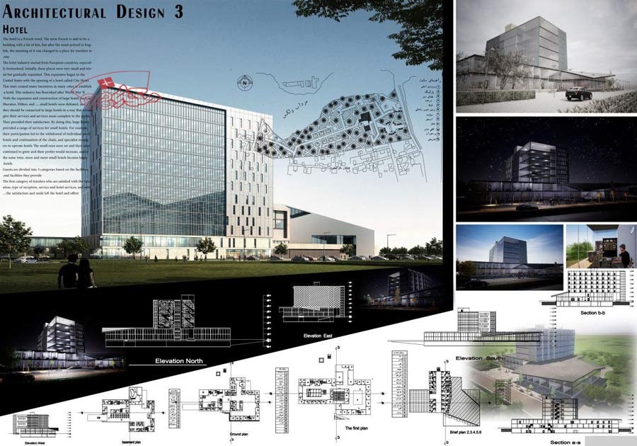 طرح معماری هتل کامل