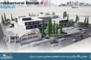 پروژه بیمارستان طرح 4 معماری با مدارک کامل