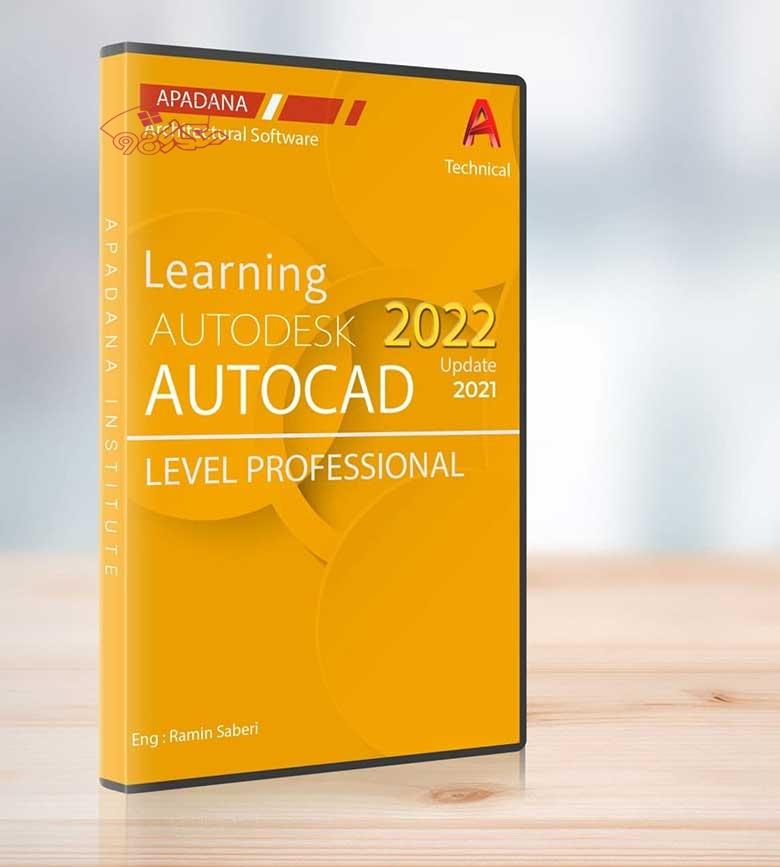 دوره آموزشی اتوکد تکنیکال 2021